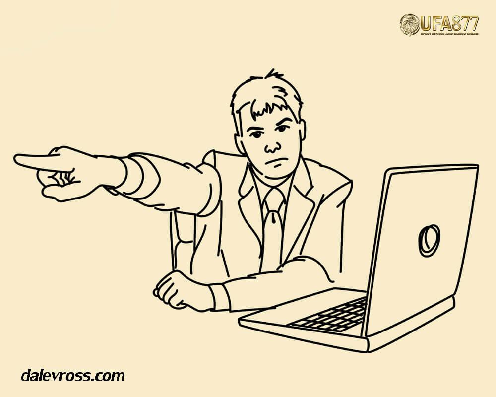 ผู้จัดการมักจะไม่ไล่พนักงานมีปัญหาออก